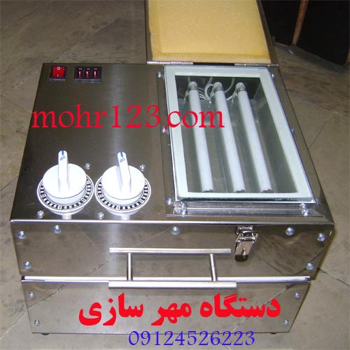 قیمت دستگاه ساخت مهر آماده